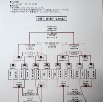 金沢ユース2.png